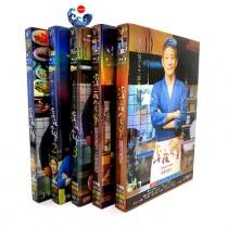 深夜食堂 第1+2+3+4+5部 DVD-BOX 全巻