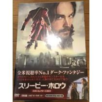スリーピー・ホロウ DVDコレクターズBOX