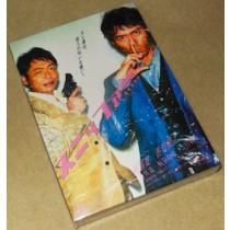 NHK土曜ドラマ 阿部寛主演 スニッファー 嗅覚捜査官 DVD-BOX