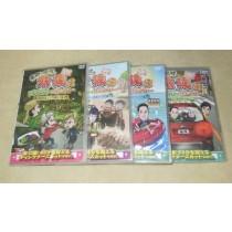 東野・岡村の旅猿8 プライベートでごめんなさい・・・DVD-BOX 完全版