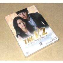 THE K2 ~キミだけを守りたい~ DVD-BOX 1+2
