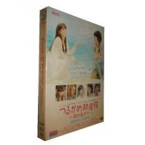 つるかめ助産院 ~南の島から~ DVD-BOX