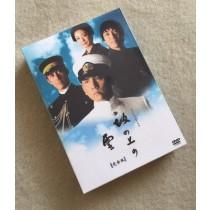 NHKスペシャルドラマ 坂の上の雲 DVD-BOX 第1+2+3部 完全版