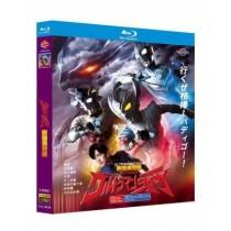 ウルトラマンタイガ Blu-ray BOX 全巻