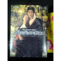ヴァンパイアホスト 夜型愛人専門店 (小向美奈子出演) DVD-BOX