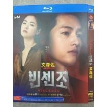 ヴィンチェンツォ (ソン・ジュンギ出演) Blu-ray BOX