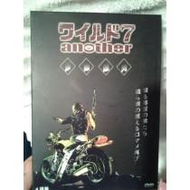 ワイルド7 another・謀略運河 コレクターズDVD-BOX