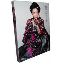 NHK大河ドラマ 八重の桜 完全版 後編 第25-50話 DVD-BOX