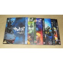 宇宙戦艦ヤマト2202 愛の戦士たち 1+2+3+4+5 DVD 全巻