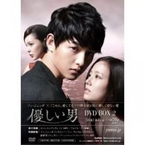 優しい男 DVD-BOX 1+2