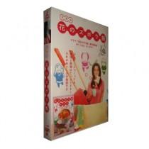 花のズボラ飯 DVD-BOX